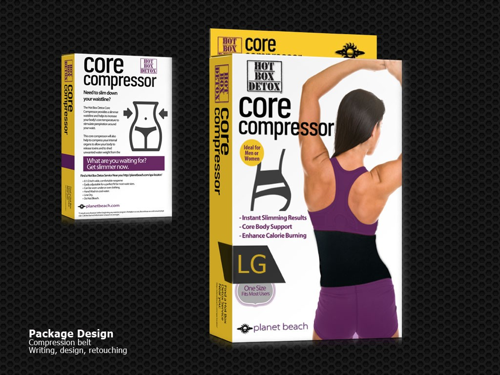 PackageCoreCompressor